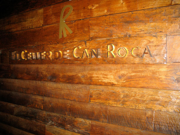 ресторан El Celler de Can Roca, Жирона, Испания
